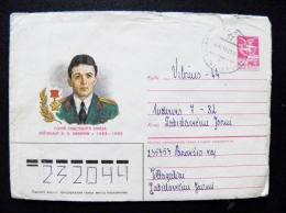 Postal Stationery Cover Ussr 1987 Sent From Lithuania Soviet Occupation Period Subacius Soldier Hero Kibenok - Lithuania