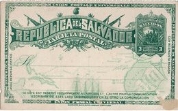 PUY15/1AM - SALVADOR CARTE POSTALE RP PARTIES DEMANDE ET REPONSE SEPAREES NEUVES - El Salvador