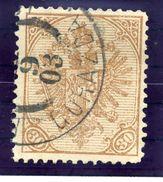 BOSNIA & HERZEGOVINA 1900 Arms 30 H. On Ribbed Paper.  Michel ANK 18y - Bosnia And Herzegovina