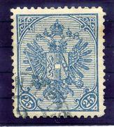 BOSNIA & HERZEGOVINA 1900 Arms 25 H. On Ribbed Paper.  Michel ANK 17y - Bosnia And Herzegovina