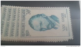 LOT 165757 TIMBRE DE FRANCE NEUF** N°1087 LUXE - Unused Stamps