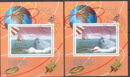 2996 ✅ Space Raumfahrt Apollo Optd 1969 Manama 2S/s CTO - Espacio