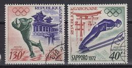 GABON LP/PA 122-23 (0) Sapporo 1972 Winter Olympic Games - Gabon (1960-...)