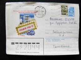 Postal Stationery Cover Ussr 1982 Sent From Uzbekistan Tashkent To Lithuania Mineral Ural Philatelic Exhibition - Uzbekistan