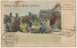 Colonia Eritrea Saganeiti Sul Mercato Della Legna Wood Market Nude Women Stamped Ghinda Not Postally Used - Eritrea