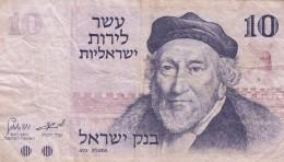 Israel #30 10 Lirot 1973 Banknote - Israel
