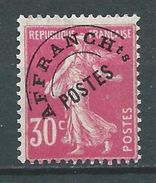 FRANCE 1922/47 . Préoblitéré N° 59 Sans Gomme . - 1893-1947