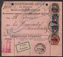 TASHKENT - Ташкент - UZBEKISTAN - RUSSIE / 1904 MANDAT POUR VARSOVIE (ref6563) - 1857-1916 Imperium