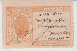 JASDAN STATE  4A  Court Fee Type 8  K&M # 143 #  97666  India  Inde  Indien Revenue Fiscaux - Jasdan