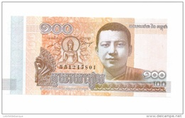 Cambodge 100 Riels 2014 NEUF - Cambodia