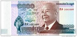 CAMBODIA 1000 RIELS 2012 (2013) P-63a UNC COMMEMORATIVE [ KH424a ] - Cambodja