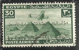 EGYPT EGITTO 1933 1938 AIR MAIL POSTA AEREA AIRPLANE OVER GIZA PYRAMIDS 30m USATO USED OBLITERE' - Poste Aérienne