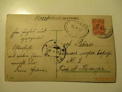 RUSSIA 1913 TPO LGOV  - BRYANSK RAILWAY MAIL , XRISTOS VOSKRES EASTER , OLD POSTCARD  , RA - 1857-1916 Empire