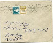 PALESTINE LETTRE DEPART JAFFA 30 APR 38 POUR LE LIBAN - Palestine