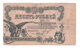 Ukraine / Elisavetgrad 10 Rubles - Ukraine