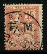 FRANCE - FRANCHISE MILITAIRE - YT FM 2 - TIMBRE OBLITERE - Franchise Stamps