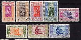 DAHOMEY - 159/166** - ARTISANAT - Benin - Dahomey (1960-...)