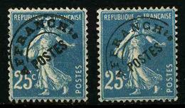 FRANCE - YT PREO 56 Et 56a - 2 TIMBRES SANS GOMME - 1893-1947