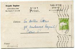 PALESTINE IMPRIME DEPART JERUSALEM 27 SEP 33 POUR LA FRANCE - Palestine