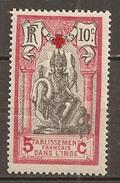 COLONIES FRANCAISES INDE  N°47  (**) LA STATUE ..... - India (1892-1954)