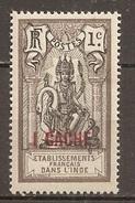 COLONIES FRANCAISES INDE  N°59  (**) LA STATUE ..... - India (1892-1954)