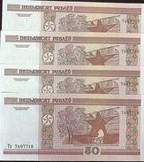 C) BELARUS BANK NOTE 50 RUBLEI ND(2000) UNCIRCULATED 4 Pcs - Belarus