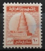 I32 - Iraq 1970s MNH Fiscal Revenue Stamp 10f MNH - Irak