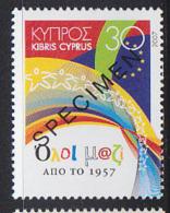 CYPRUS (2007) Treaty Of Rome.  Specimen. - 2007