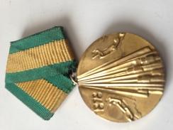 Medalla 100 Aniversario De La Liberacion Del Imperio Otomano. Bulgaria Comunista. 1878-1978. Ejército Búlgaro - Medallas Y Condecoraciones