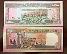 RC) LEBANON BANK NOTES 500 LIVRES ND 1988 - 93 UNC - Lebanon