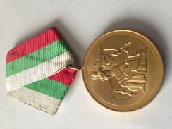 Medalla 1300 Aniversario De Bulgaria. Comunista. 1981. Ejército Búlgaro - Medallas Y Condecoraciones