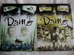 Dvd Zone 2 Damo Intégrale (2003) Manga  Vf+Vostfr - Séries Et Programmes TV