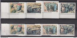 CHINE  1983     N° T88  **MNH Ref  H439 - Nuovi