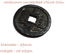 China Ancient Bronze Coin Unknown Unchecked 39mm - China