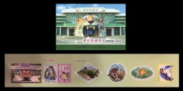 North Korea 2017 Mih. 6372B/78B Fauna. Central Zoo. Dogs. Penguins. Birds. Fishes (booklet) (imperf) MNH ** - Korea, North