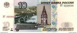 RUSSIA 10 PУБЛЕЙ (RUBLES) 1997 (2004) P-268c UNC [RU822a] - Russia