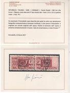 1948 Pacchi Postali 300 L. Usato Certificato +++++ - Unclassified