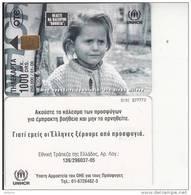GREECE - UNHCR, 01/00, Used - Grèce