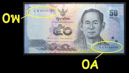 Thailand Banknote 50 Baht Series 16 P#120 SIGN#83 Replacement 0Aพ UNC - Thailand