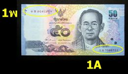 Thailand Banknote 50 Baht Series 16 P#120 SIGN#83 Replacement 1Aพ UNC - Thailand