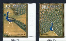 Formose ** N° 1944/1945 -  Peintures Chinoises - Les Paons - Unused Stamps