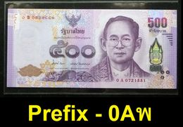 Thailand Banknote 500 Baht Series 16 P#124 SIGN#84 Replacement 0Aพ UNC - Thailand
