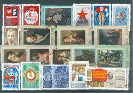 USSR - RUSSIA - Selectie Nr 23 - Obl./gest. - Russie & URSS