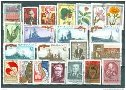 USSR - RUSSIA - Selectie Nr 25 - Obl./gest. - Russie & URSS