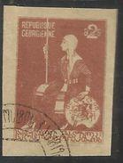 GEORGIA 1920 QUEEN THAMAR REGINA TAMARA 2r IMP. NON DENTELLATO USATO USED OBLITERE' - Georgia