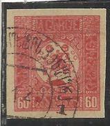 GEORGIA 1919 ST. GEORGE SAN GIORGIO 60k IMP. NON DENTELLATO USATO USED OBLITERE' - Georgia