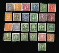 CHINE LOT 25 STAMPS  SANS CHARNIÈRE - 1912-1949 Republic