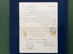Entier Postal RÉPONSE Cad RENAIX 1885 (BELGIQUE Flandre-Orientale) > Luxembourg RR! (lettre Cover Antwort Gz Reply Card - Stamped Stationery