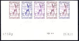 MAROC - N° 414 - J.O. DE ROME - 10 F BARRES PARALLELES - BANDE DE 5 EN ESSAIS DE COULEURS - COIN DATE - LUXE. - Morocco (1956-...)