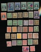 CHINE LOT 39 STAMPS  AVEC CHARNIÈRE - 1912-1949 Republic